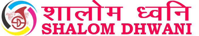 SD-Radio-logo-hindi